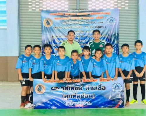 การแข่งขัน Street Soccer ช่อชัยพฤกษ์ ครั้งที่ 1